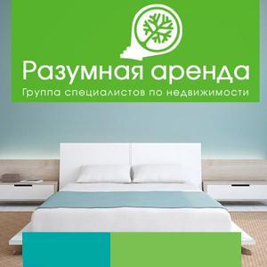 Аренда квартир и офисов Новопавловска