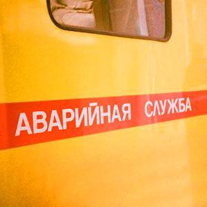 Аварийные службы Новопавловска