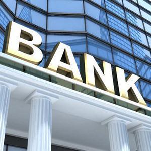 Банки Новопавловска