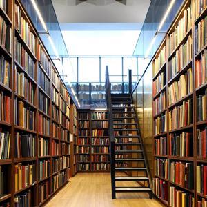 Библиотеки Новопавловска