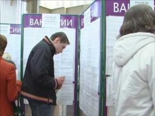 Центры занятости Новопавловска