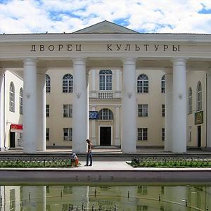 Дворцы и дома культуры Новопавловска