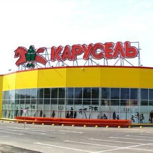Гипермаркеты Новопавловска