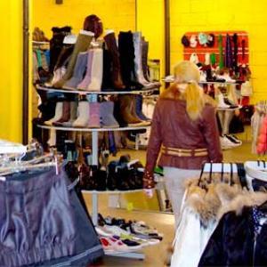 Магазины одежды и обуви Новопавловска