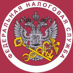 Налоговые инспекции, службы Новопавловска