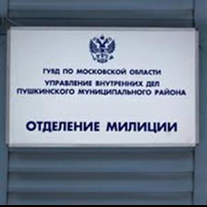 Отделения полиции Новопавловска