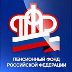 Пенсионные фонды Новопавловска