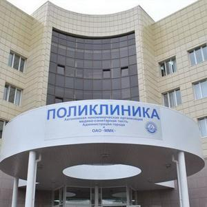 Поликлиники Новопавловска