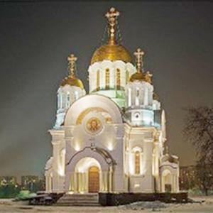 Религиозные учреждения Новопавловска
