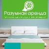 Аренда квартир и офисов в Новопавловске