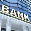 Банки в Новопавловске