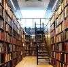 Библиотеки в Новопавловске