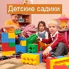 Детские сады в Новопавловске
