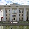 Дворцы и дома культуры в Новопавловске