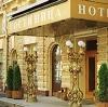 Гостиницы в Новопавловске