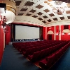 Кинотеатры в Новопавловске