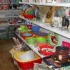 Магазины хозтоваров в Новопавловске