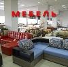 Магазины мебели в Новопавловске