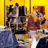 Магазины одежды и обуви в Новопавловске