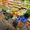 Магазины продуктов в Новопавловске