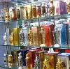 Парфюмерные магазины в Новопавловске