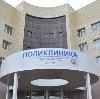 Поликлиники в Новопавловске