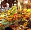 Рынки в Новопавловске