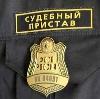 Судебные приставы в Новопавловске
