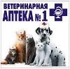 Ветеринарные аптеки в Новопавловске