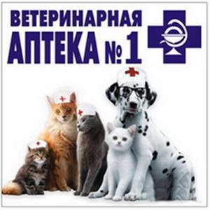 Ветеринарные аптеки Новопавловска